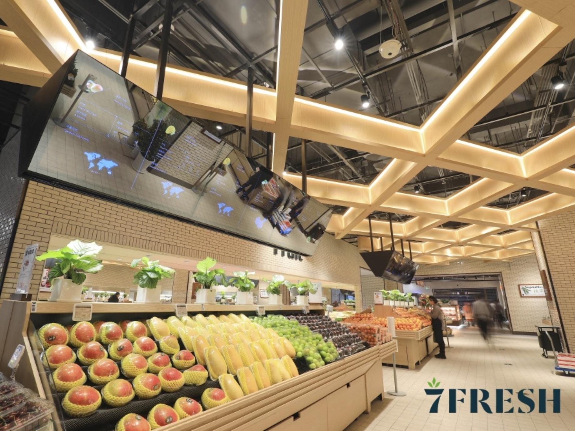 新零售與無界零售的正面對決!京東開設首家生鮮超市7FRESH