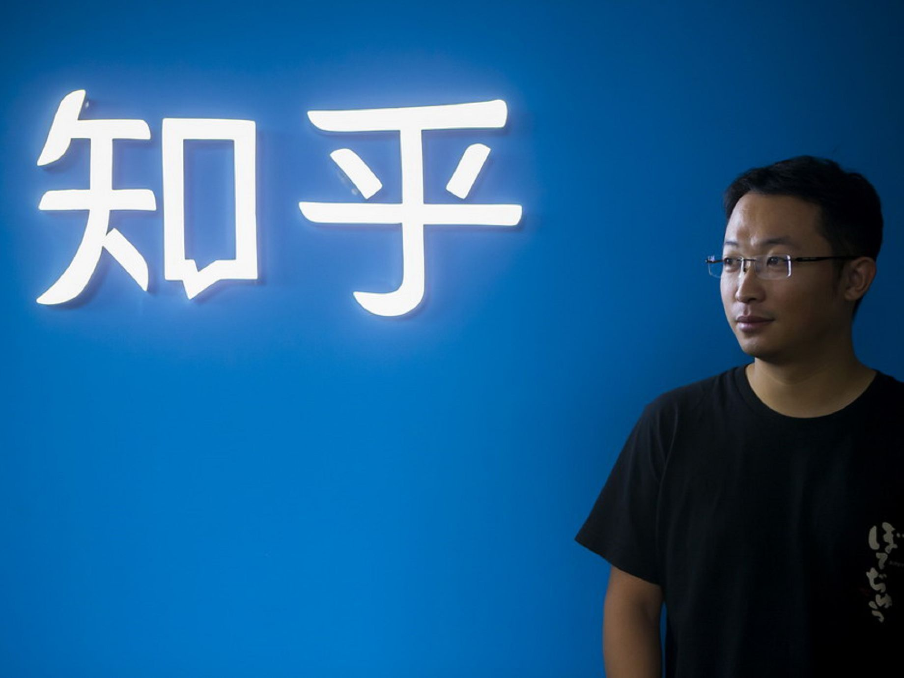 知識變現的一年,中國知識分享社群「知乎」募資 ,估值逾十億美元晉升獨角獸