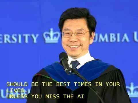 李開復哥倫比亞大學畢業典禮演講》3個建議,從容面對未來10年的劇烈變化