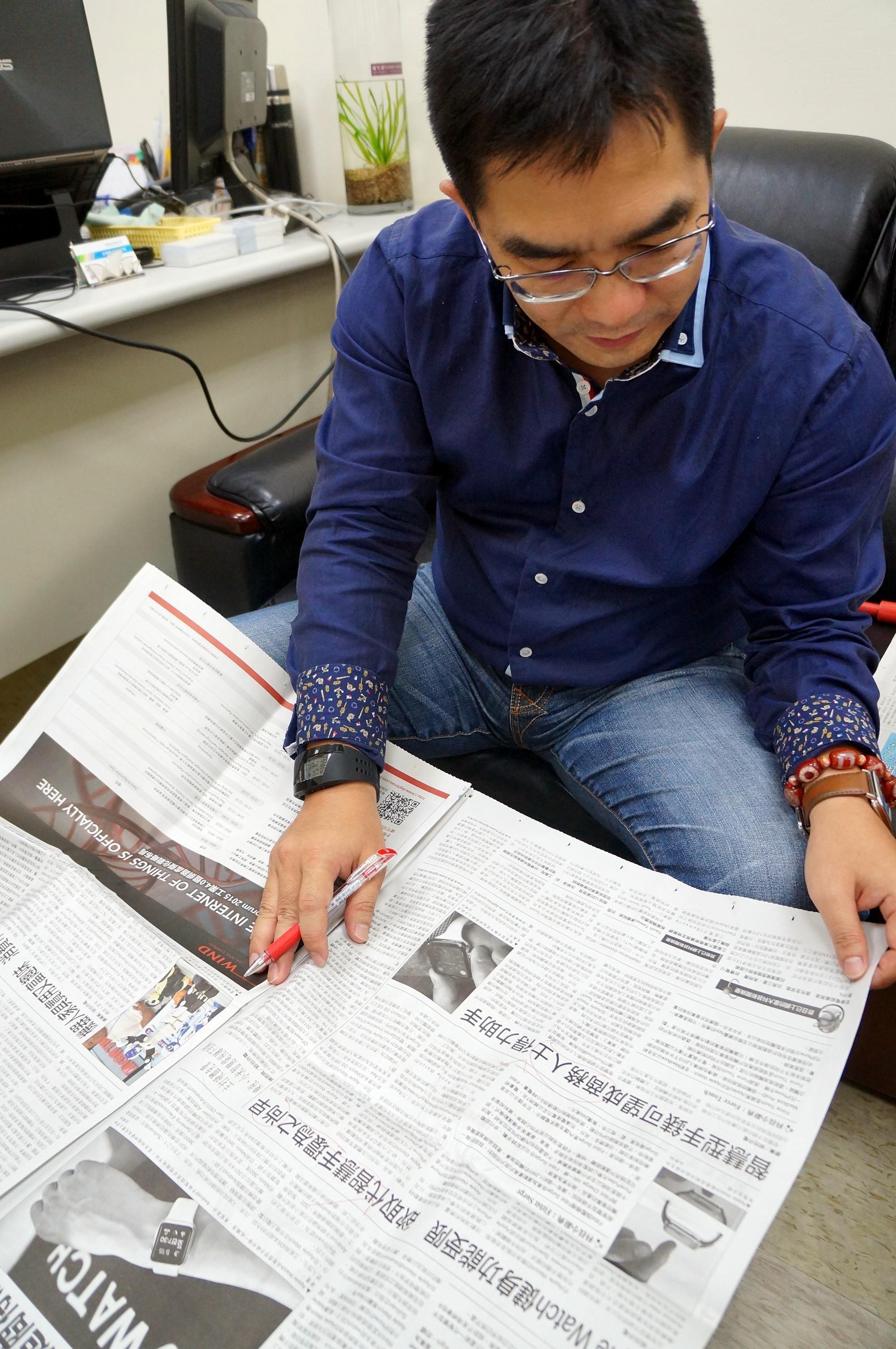 良興總經理日常工作的一天:閱讀是決策的精神糧食