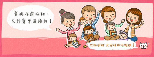 【SmartM網路新思維小聚】威力媽媽網羅龐大商機:用真誠的心來協助媽媽