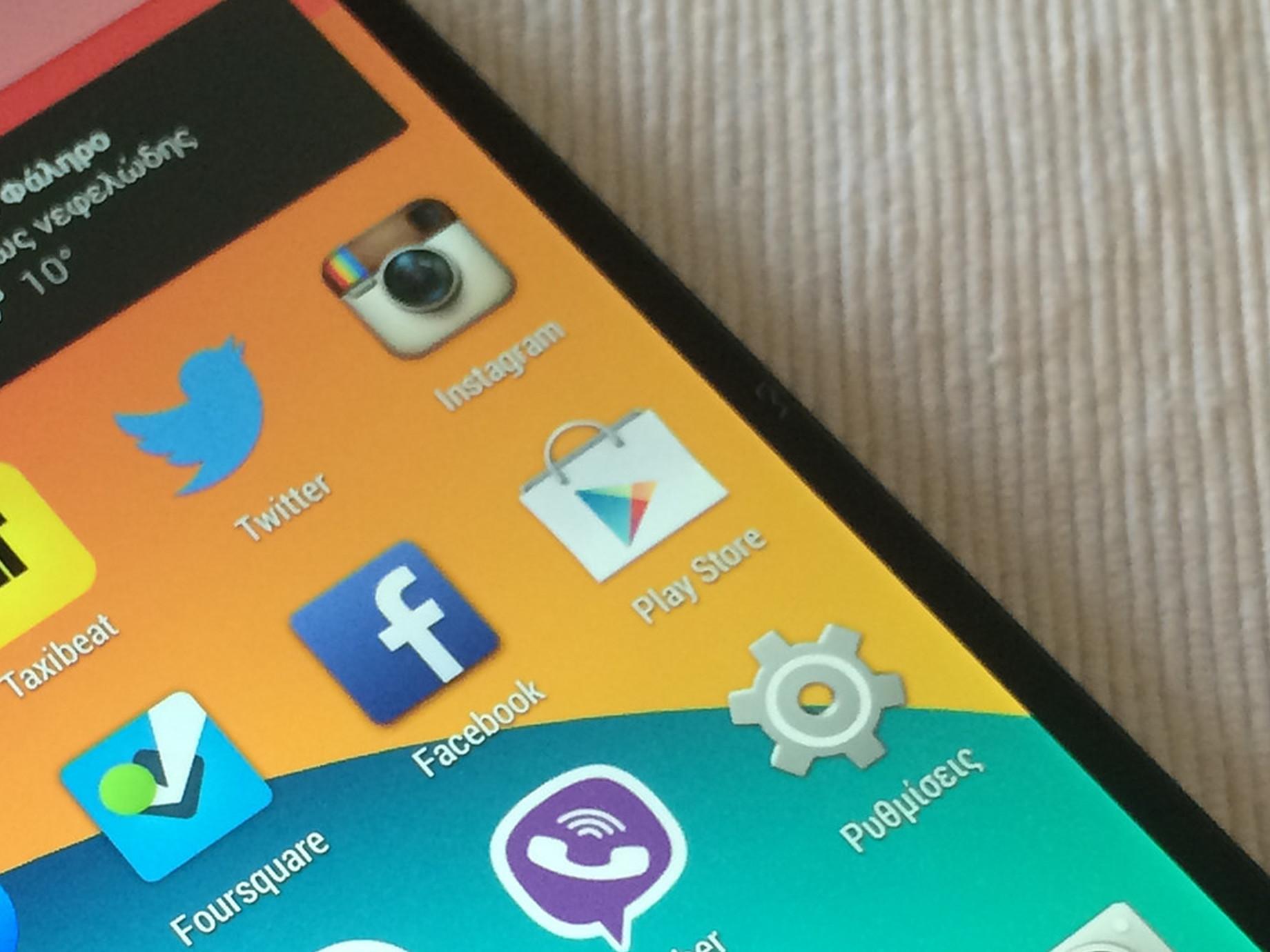 Google Play成立五周年,台App海外營收成長超過131倍