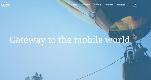 瞄準藍海手機市場,GMobi 幫助全世界的開發者殺進新興市場