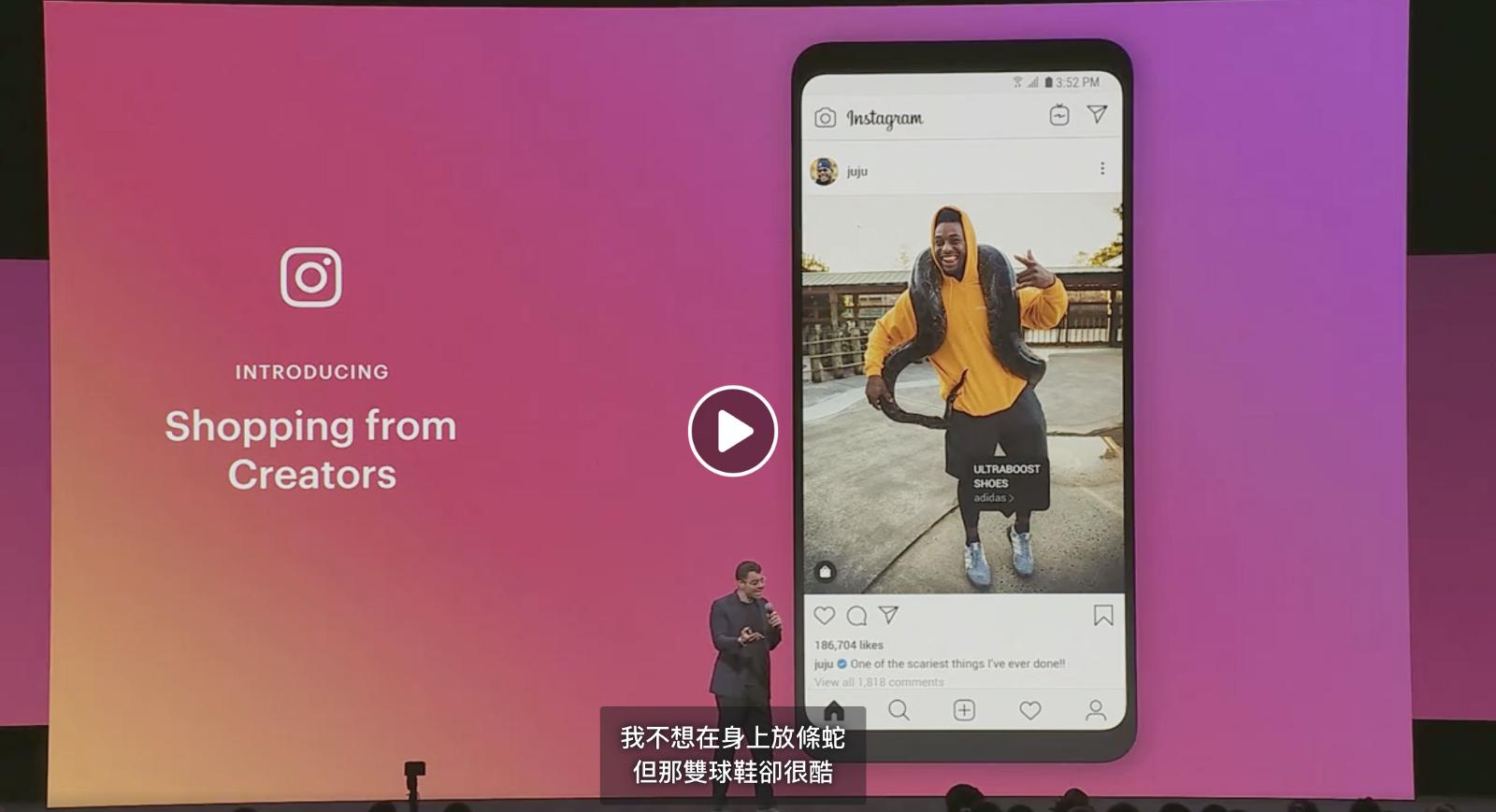 從F8開發者大會觀察,看2019 Facebook廣告投放策略5大重點