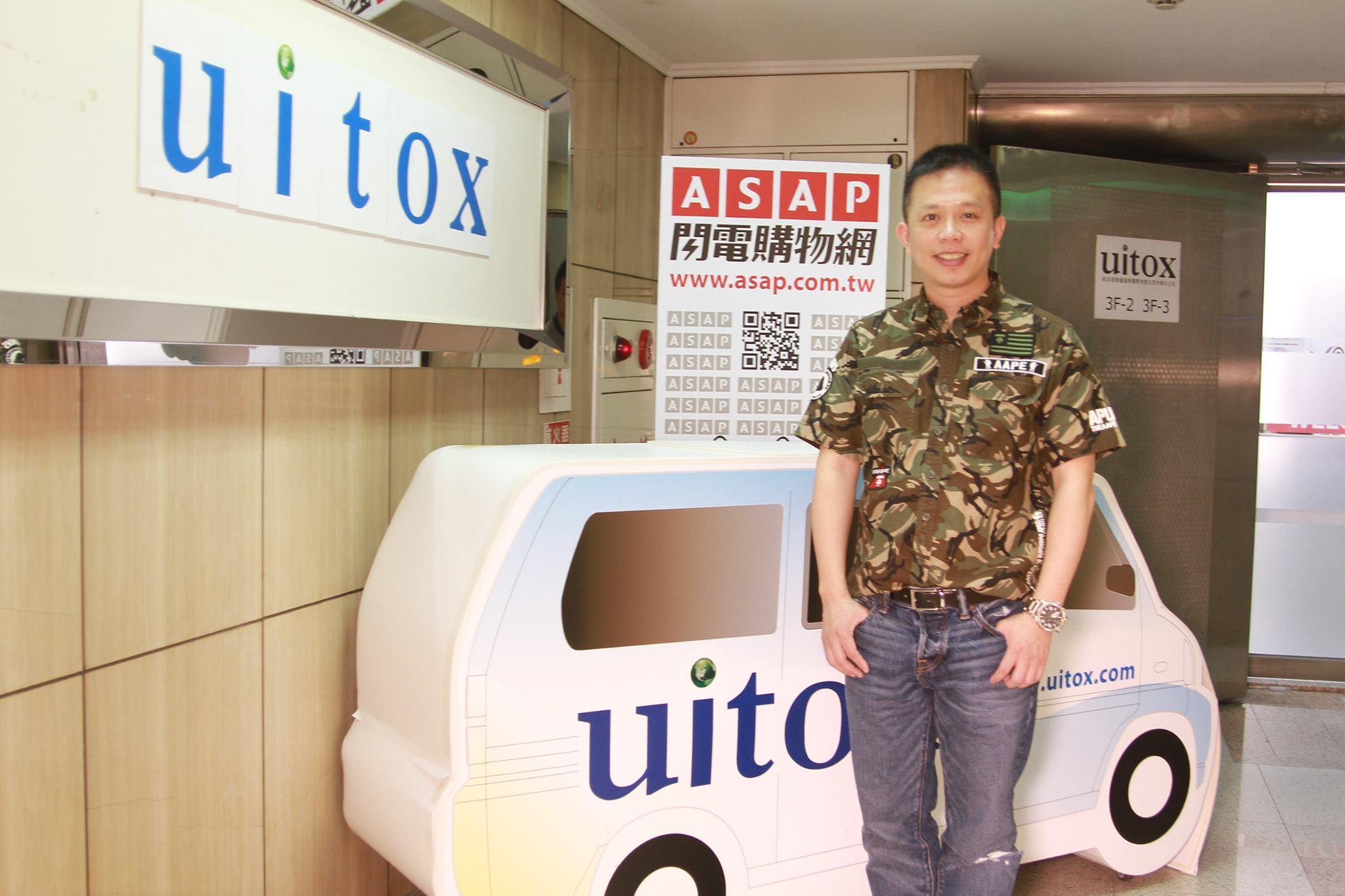 Uitox的跨境聯網夢,消費者全球購物卻享受在地服務
