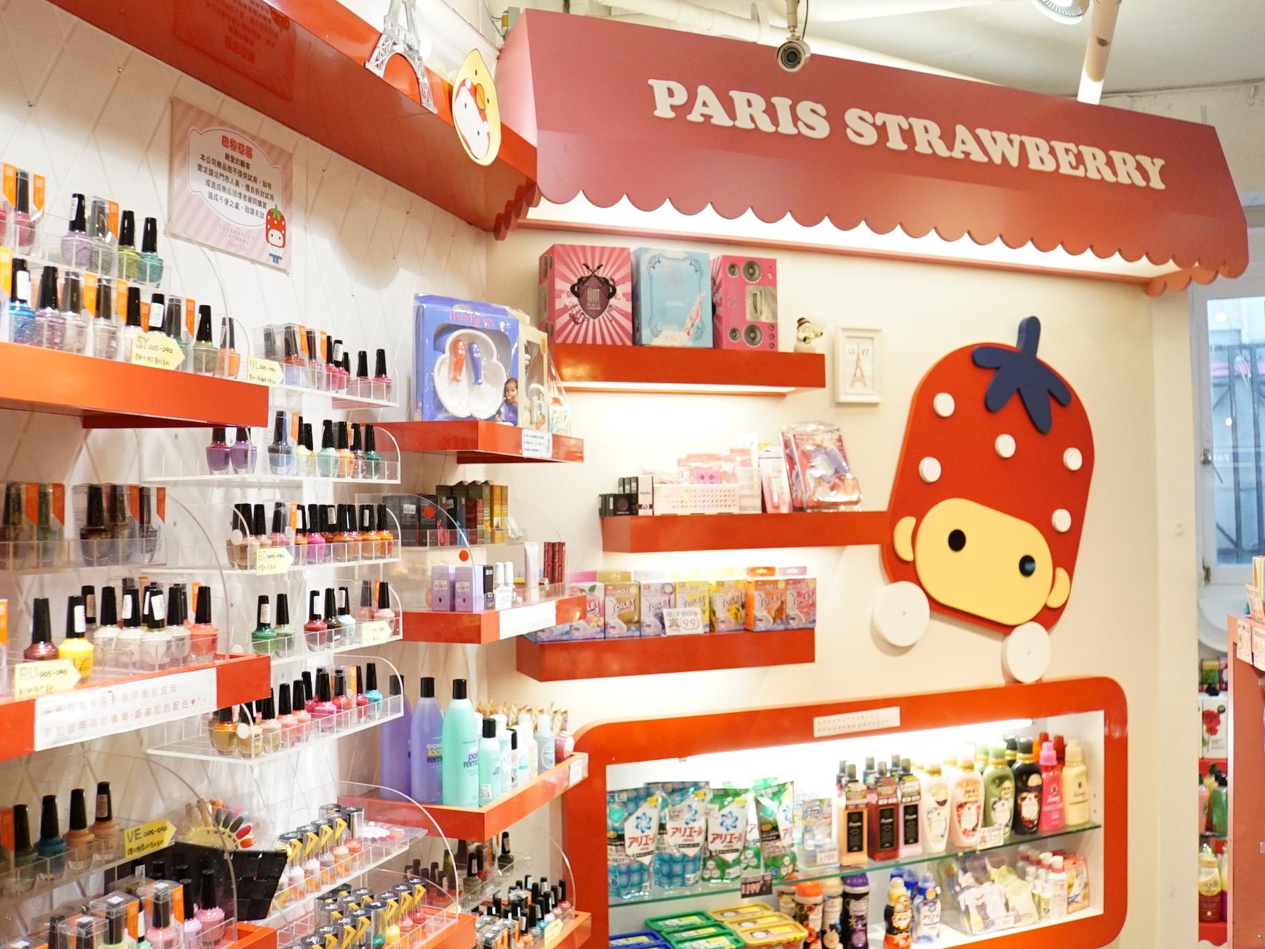 SmartM電子商務學院》新客熟客不漏網,巴黎草莓經營多通路的3大策略