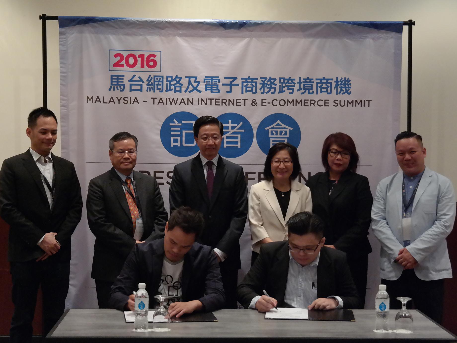 SmartM加速佈局大馬,與Wofollow合作,提供臺馬企業合作媒合、電商人才招募、企業內訓、電商課程