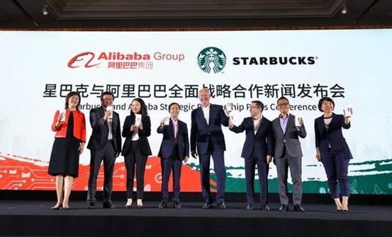 互聯網咖啡崛起,新零售概念能拯救業績下滑的星巴克?