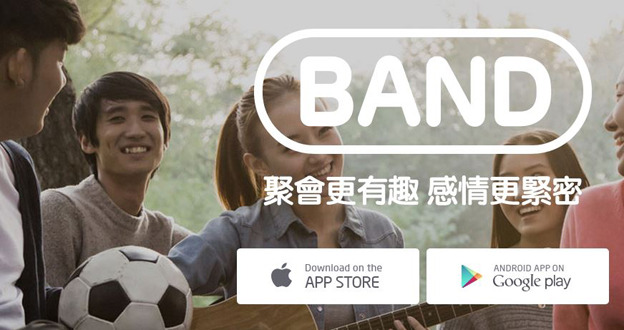 操作策略與眾不同,BAND 全球下載突破 4,000 萬