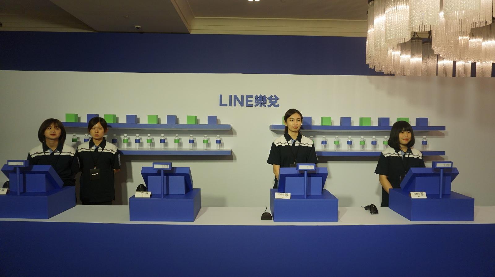 以人為出發,看「LINE官方帳號2.0」的行銷發展
