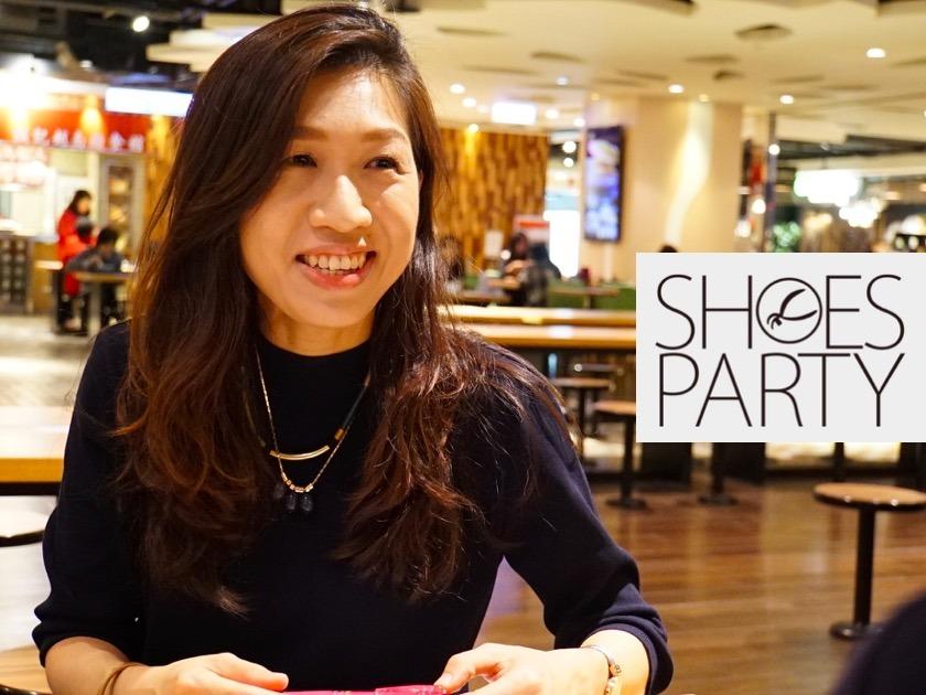 SmartM電子商務學院》Shoes Party:本土鞋廠二代接班新品牌,經營快閃見面會的3大策略