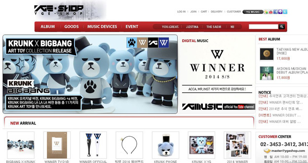 娛樂業也做電商!YG 娛樂擁抱網社群、打造偶像