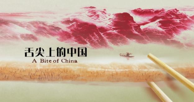 F2O 焦點行銷:看《舌尖上的中國2》如何引爆美食電商熱