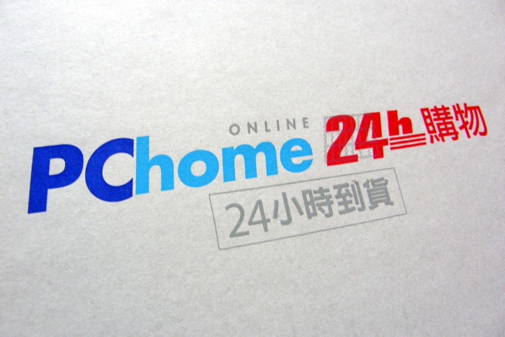 擺脫虧損陰霾,PChome第一季重返獲利,營收 92.02 億元