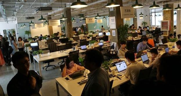 進入北京中關村創業圈,做一場網路大夢!