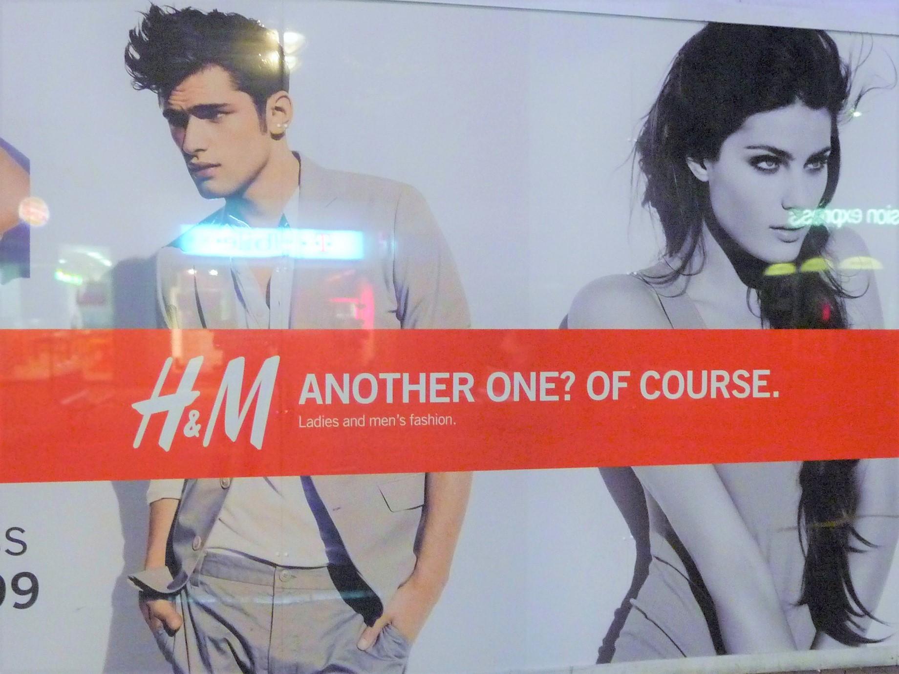 零售掀O2O大戰,H&M網路商店登台