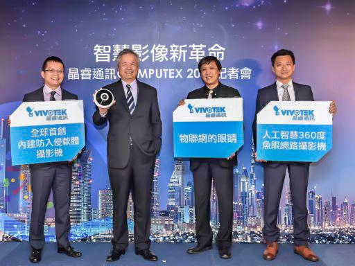 立足台灣,接軌國際,晶睿通訊再掀安控新革命