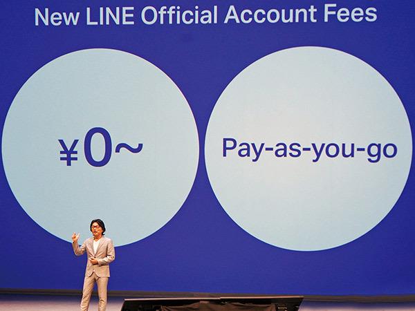 LINE@訊息不再「吃到飽」,全台130萬用戶哀號行銷成本恐增數十倍