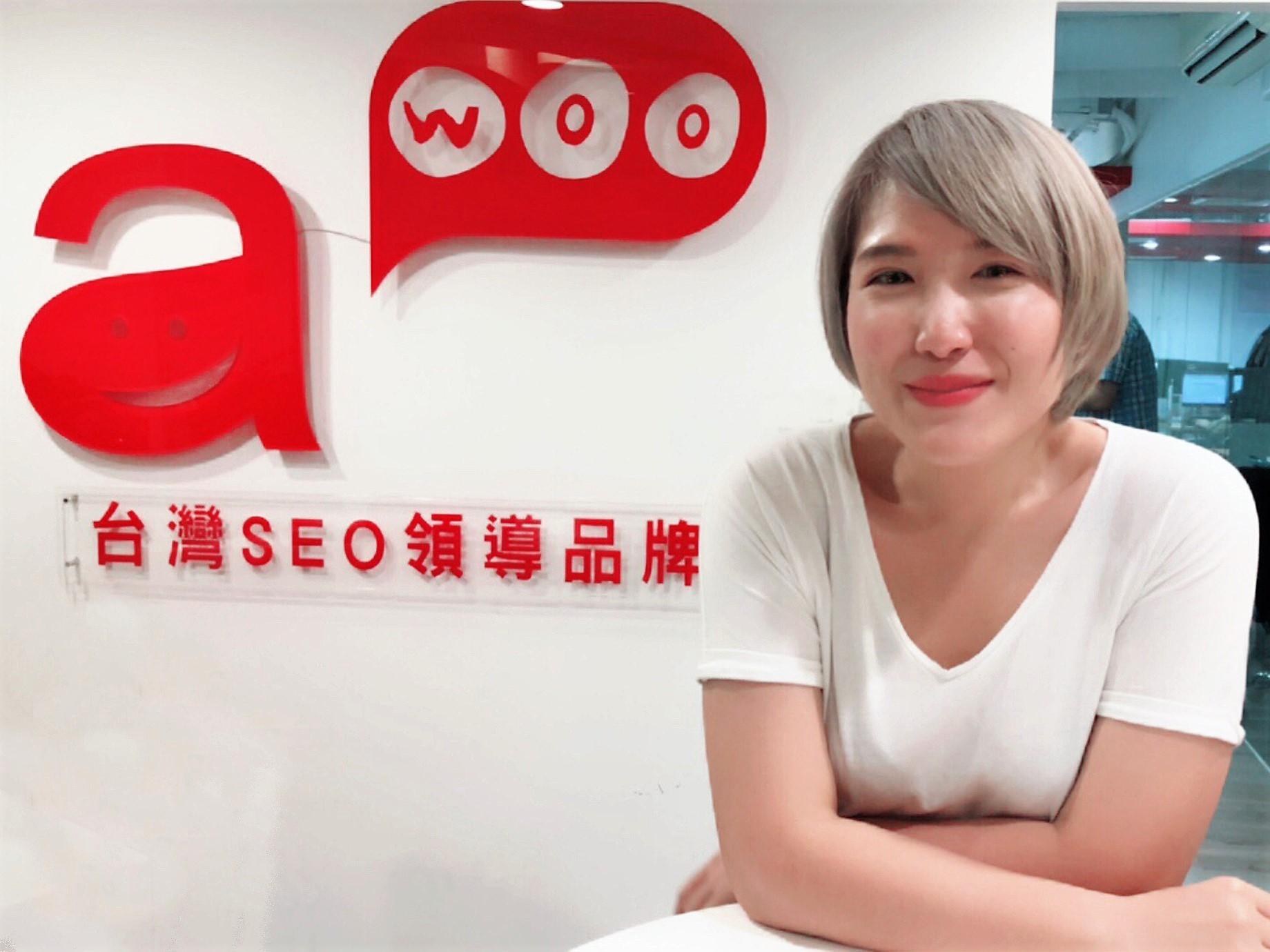 工作分享》黃琇文(阿物國際SEO工程師):網路新創就像突擊隊,「主動」才會一起前進